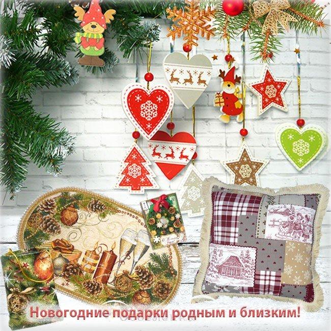 Новогодние подарки в Калуге оптом и в розницу, сладкие ...