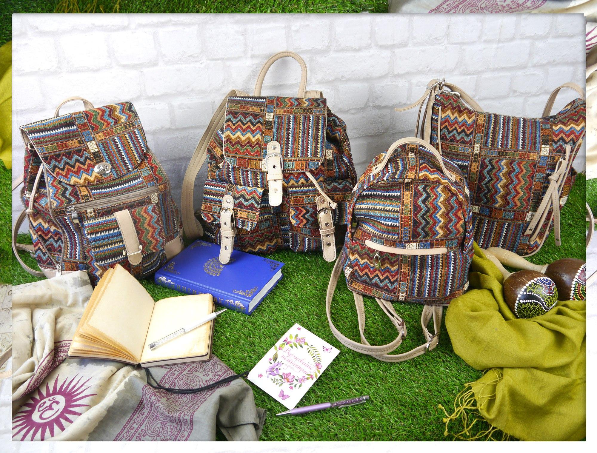 0ebf3b9ce7f1 Городские женские рюкзаки - современная тенденция для создания утонченного  образа. У нас представлена новая коллекция весна-лето 2018 ->>